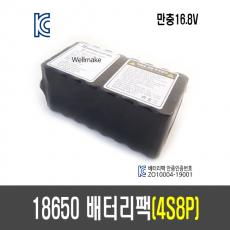 18650 배터리 팩(4S8P)