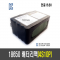 18650 배터리 팩(4S10P)