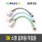 3W 집어등/작업등/볼락등/채비등/LED(항공잭 타입)